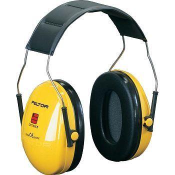 Hørselvern Peltor Optime I, øreklokker med hodebøyle