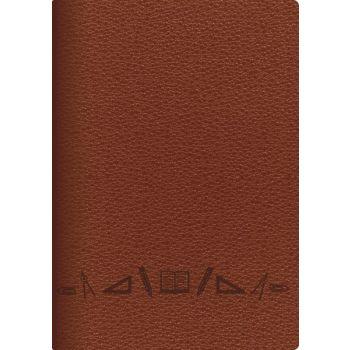 Notatbok A4, kobber